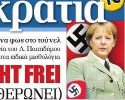 """Die Deutschen sind der perfekte Sündenbock. Mit dem Wort """"Nazis"""" ist alles gesagt, und Merkel ist so freundlich, dabei mitzuspielen."""