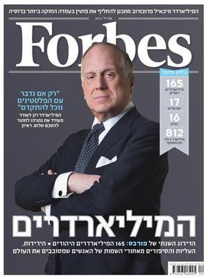forbes_lauder