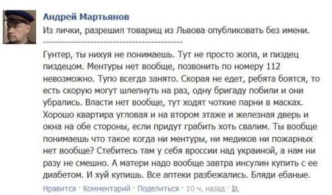 Andrej Martjanov