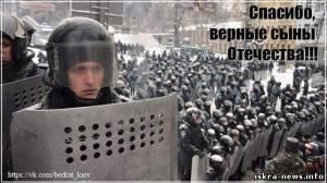 Schrift im Bild: Den treuen Söhnen des Vaterlandes sei gedankt!!!