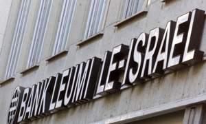 Die Bank Leumi in Zürich, Kronjuwel jüdischer Steuerhinterzieher aus der BRD?