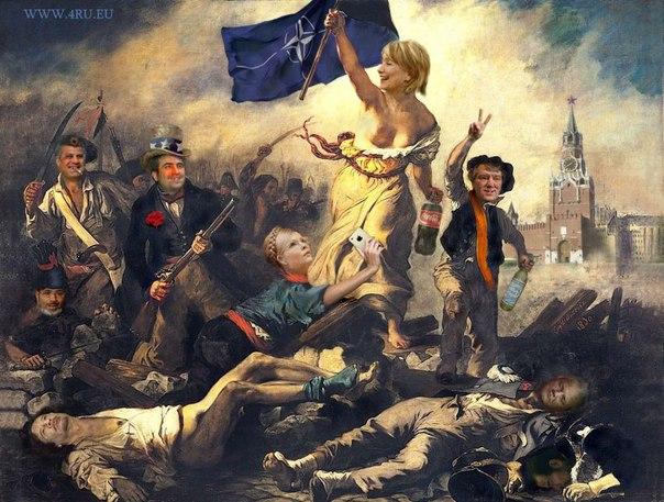 revolution ukrainisch