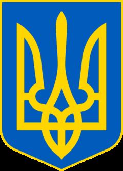 ukraine_wappen