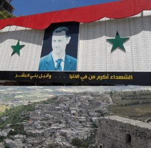 Aufmacher_Syria_1_