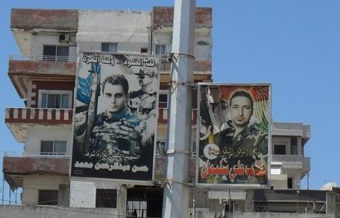 von Märtyrern zeugen ...von der Opferbereitschaft der syrischen Soldaten