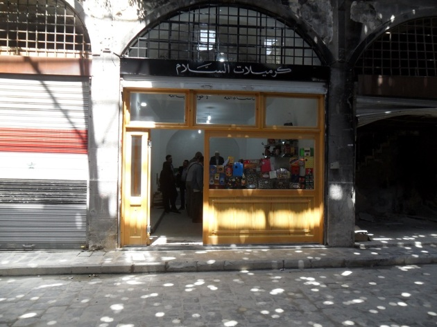 Eine wiedereröffnete Schokoladenfraktur in Homs