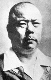 General Yamashita